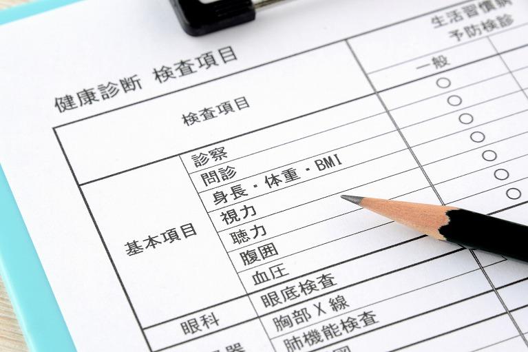京都で健康診断、雇用時健康診断が安いテイ医院