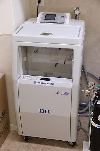 オゾン水内視鏡消毒器(IHI)